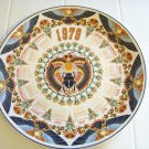 1979 Wedgwood sacred scarab calendar plate made in England with box