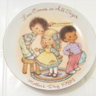 love comes in all sizes 1984 mother's day plate by Avon