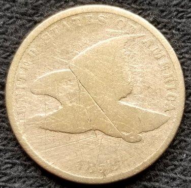 1858 Flying Eagle Cent - G4 Details