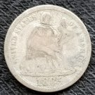 1885 Seated Liberty Dime - G4 details