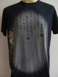 Emperor Eternity Samurai Tattoo T-shirt Black L