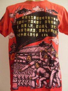 Minute Mirth China Revolution Flag Men T-shirt Red L