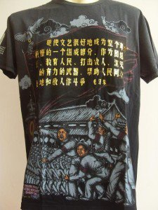 Minute Mirth China Revolution Flag Men T-shirt Black L