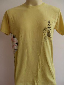 Emperor Eternity Lotus KOI  Tattoo Men T-shirt  Yellow M