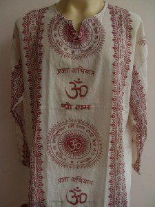 Ganesh Ganesha Om Men's T Shirt Hindu India White XL