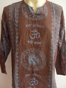 Ganesh Ganesha Om Men's T Shirt Hindu India Brown L #CHL 17070 3628