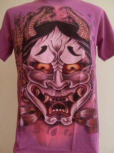 Emperor Eternity Oni Kabuki Japanese Mask Purple L 17077 6635