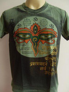 Third Eye Ganesh Men T Shirt OM Hindu  India M #A3