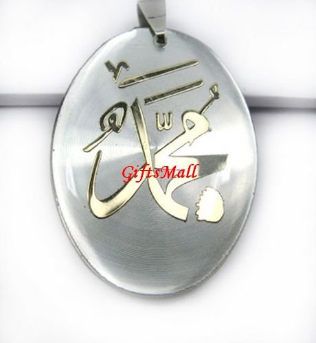 White Oval Gold Plated Icon Charm Necklace Pendant