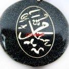 Black Round Gold Plated Unique Necklace Pendant