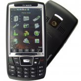 Quad Band + Dual SIM Unlocked Cell Phone (Executive Ed.)