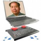 Chairman Mao's Laptop Cooling Pad