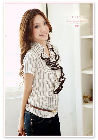 Noble Chest Elegant Silky Satin Stripes Shirt - Coffee