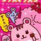 San-x Pink Squirrel Memo Pad