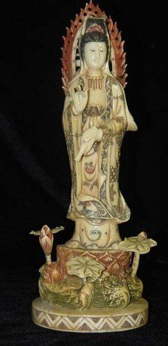 Old Bone Art Handicraft Lucky Water lily Kwan-yin Figure