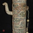 Old Bone Art Lucky Dragon Design Flagon Carving