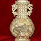 Exquisite Bone Art Handicraft Carving Kylin Design Vase