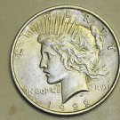 Peace Silver Dollar. Nice Circulated Coin. Great Time For Collecting.