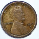 1916-S Lincoln Wheat Cents.  Good Circulated Coin.  #4849