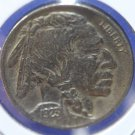 1923 Buffalo Nickel. About UN-Circualted Coin. CS#7593