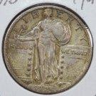 1924-D Standing Liberty Quarter. Choice Extra Fine. Store Sale #2439