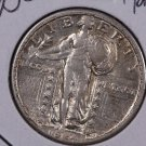 1924-D Standing Liberty Quarter. Choice Extra Fine. Store Sale #2441