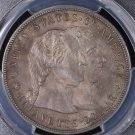 1900 $1 Lafayette Silver Dollar.  Early Commemorative.  Low Mintage. Highly Sought After.