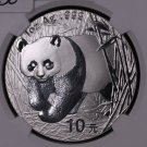 2002 China Silver 10 Yuan, Panda. Authentic NGC MS-70 Graded Holder. #1019