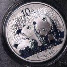 2010 China Silver Panda. 10 Yuan. PCGS Certified. MS-70. Nice Grade. #2721