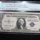 """1935-E $1 Silver Certificate.  ERROR NOTE.  """"Gutter Fold"""". PMG AU-53.  Stain. Still Rare."""