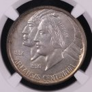 1937 Arkansas Silver Commemorative Half Dollar. NGC Certified, MS 64.