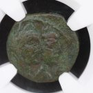 Ancient Coin.   9 B.C to 40 A.D. NGC Graded.  Nabataea. Money Of The Bible.  Affordable Ancient