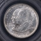 1923-S Monroe Doctrine Centennial Commemorative Half Dollar.  PCGS MS 63.