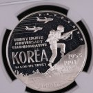 1991 Korean War, 2 Coin Silver Dollar Commemorative Set.  With Nice Display Box.