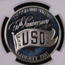 1991 USO Commemorative Silver Dollar Coin Set.  Complete With Display Box.
