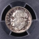 1955 Roosevelt Silver Dime.  Toned, Removed From U.S. Mint Set.  PCGS MS-65. #6352