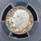 1955-D Roosevelt Silver Dime.  Removed From U.S. Mint Set.  PCGS MS-66. F.B.  #6355