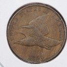 1857 Flying Eagle Penny.  Nice Problem Free Coin.  Extra Fine. Store #8252