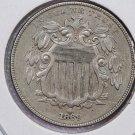 1869 Shield Nickel.  Die Variety?  Reverse/Obverse Die Cracks.  Store Sale 8415