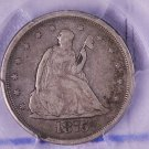 1875-S Seated Liberty, Twenty Cent Piece.  Historical Coin.  PCGS Graded, VF-25.