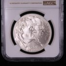 2015-P March Of Dimes Commemorative Coin.  NGC MS-69, With Display Box.