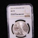 2012-W, Infantry  Commemorative Silver Commemorative Dollar Coin. & Display Box.