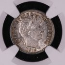 1912 Barber Silver Dime. Choice Affordable Date. NGC Graded, AU-55
