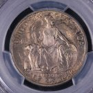 1936-D San Diego, Silver Commemorative Half Dollar. PCGS Graded, MS-64.