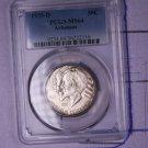 1935-D Arkansas, Silver Half Dollar, Commemorative, PCGS MS64.