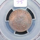 1852-M Italy, 5C, Lombardy/Venetia. PCGS MS64 Brown.