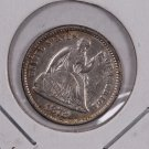 1872 Seated Liberty Half Dime. Very Fine, Plus, Coin. Store Sale #0487.