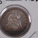 1856 Seated Liberty Dime,  Re-Punched Small Date. A.U. Circulated Coin. Store #0671.