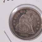 1857-O Seated Liberty Dime,  About UN-Circulated Coin. Store #0687.