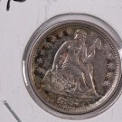 1857-O Seated Liberty Dime,  About UN-Circulated Coin. Store #0689.